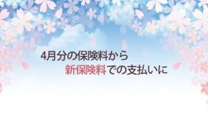 kaigohoken_fb
